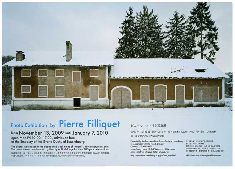 Filliquet-flyer-final